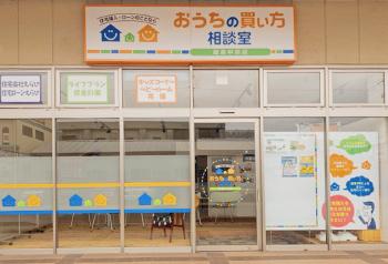 岐阜中央店